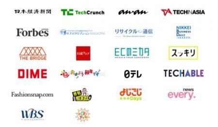 紹介メディアのロゴ