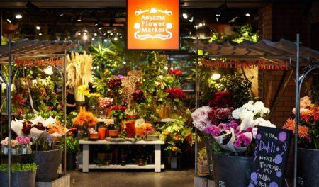青山フラワーマーケットのトップ画像