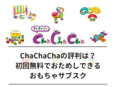 chachachaのトップ画像