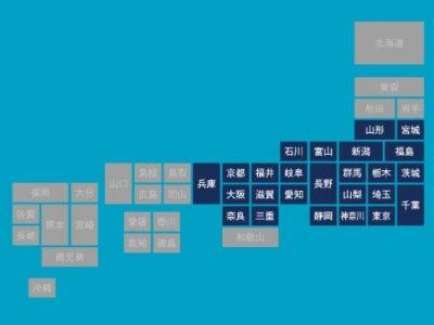 フレクトのサービス提供エリアマップ