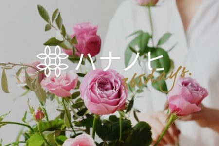 ハナノヒ365daysのバラ