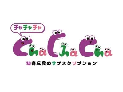 ちゃちゃちゃのロゴ