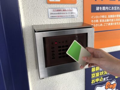 交通系ICカードの導入